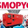CAROD en SMOPYC 2017